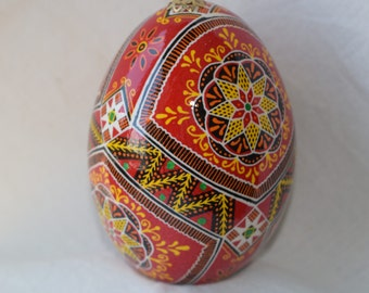 Pysanky Ukrainian Easter Egg, Pisanki Goose egg ornament, beautiful color, sunburst/flower design, made in USA. Stand purchase option