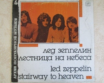 LP Led Zeppelin Stairway To Heaven Vinyl Record Melodia production USSR Soviet stereo Album Vintage Soviet Vinyl LP rock music