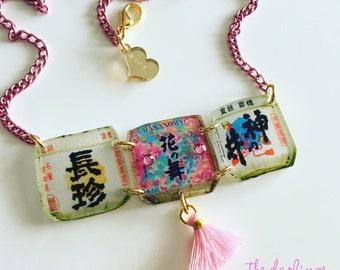 "SAKE BARRELS ""darling japan"" 2017 laser cut silkscreen print necklace, plexiglass, acrylic, perspex"