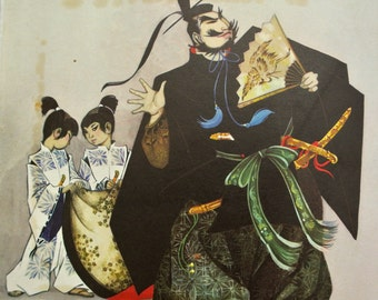 Vintage Illustrated Book- The Mikado: Gilbert and Sullivan