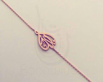 Teardrop Arabic Calligraphy Name Bracelet - Arabic Name Bracelet