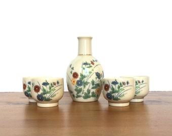 Vintage sake or tea set floral design cup and pitcher asian porcelain