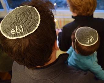 Matching Father and Son Kippah Set Keepsake -- Adult and Newborn size Yarmulkes for Chanukah High Holidays Passover Shabbat Bris