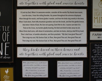 How Great Thou Art Wood Sign *READY TO SHIP*