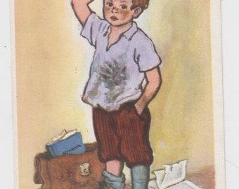 Plank Postcard - Soviet Postcard -  60s Postcard  - slipshod boy - Children Postcard -By O. Traskin - Unsigned