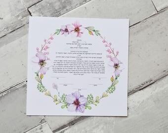 Circle flower ketubah jewish wedding ketuba, Watercolor Floral Ketubah, Customizable Ketubah, Floral Ketubah, Reform Ketubah