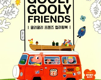 Gooly Gooly friends coloring book -Super cute  Korean colorin book