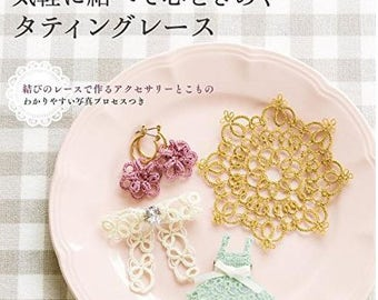 Tatting lace casually tied to heart (Lady boutique series no.4355) - Japanese tatting lace book