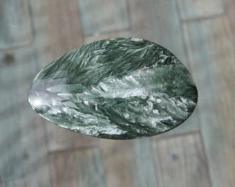 RESERVED Seraphinite - The Swan