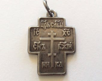Russian Orthodox sterling silver cross