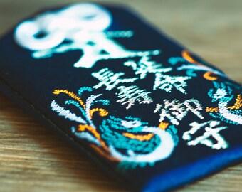 Mental Health omamori for HEALTH - Mind Talisman Amulet Charm from Japan * kofu-hea-1