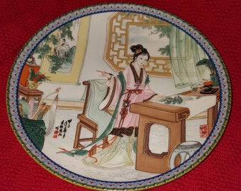 """1987 Limited Edition Imperial Jingdezhen Porcelain Collector's Plate, """"Beauties of the Red Mansion"""" Master Chinese Artisan Zhao Huimin, 8.5"""""""