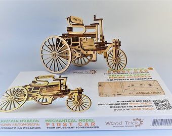 BRAND NEW WOODTRICK First Car - 3D Mechanical Wooden model