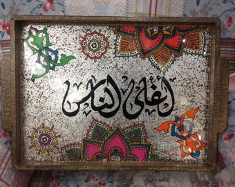 Hand Made Tray Draw on glass with a word in the middle Expressing Oriental art