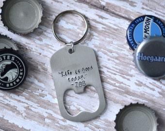 Custom Metal Stamped Bottle Opener Keychain