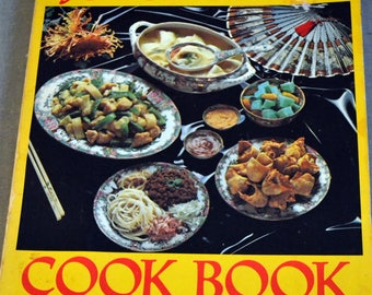 Vintage Chinese Food Cookbook  by Joyce Chen