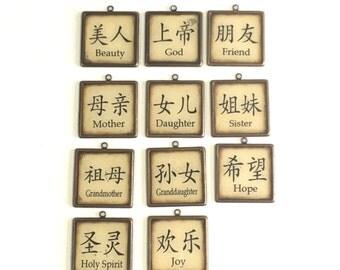 Kanji Symbol Pendants