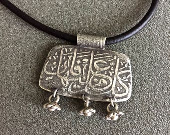 Sterling Arabic Calligraphy Necklace