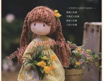 Chinese Edition Japanese Craft Pattern Book Cuddly Fairy Girl Doll Mari Yoneyama * NEW