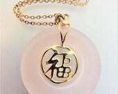 Lovely Vintage Asian Pink Quartz Pendant Necklace