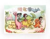 Dino Love - We Are Dinosaurs Trubite - 4 x 5.75 Mini Art Print by Mab Graves - unframed