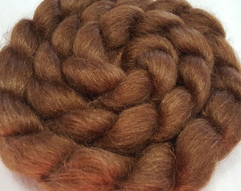 Dyed Brown Alpaca and Cultivated Silk Roving - 70/30 - 4 ounces
