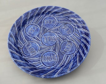 Passover Seder Plate - Blue Earthenware Pottery - Swirling in Pesach Tradition