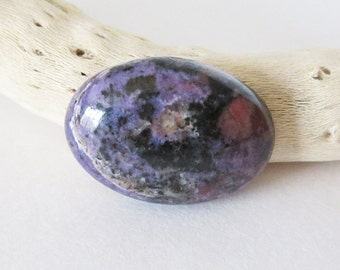 Natural Russian Charoite  25x18mm Oval Cabochon 19.10cts