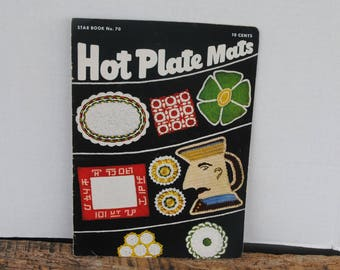 Hot Plate Mats Star Book No. 70 Crochet