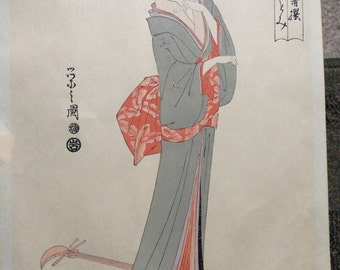 2 japanese geisha girl lithographs