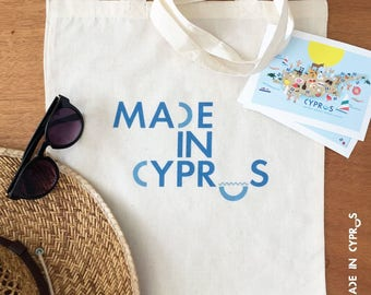 Tote / Gym Tote / Everyday Tote / Made In Cyprus Tote / Light Tote / Unisex Tote / Flamingo Tote