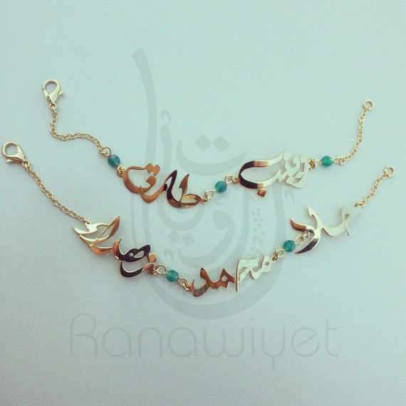 Triple Name Arabic Calligraphy Bracelet With Agate Beads