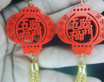 SALE ITEM 30% off Chinese good fortune lanterns