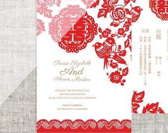 the red tree shaun tan free pdf download