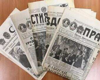 Set of 5 Soviet newspapers 1987 Soviet propoganda perestroyka Gorbatchev  Soviet Era PRAVDA