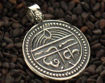 Sterling Silver Good Health Sanskrit Pendant