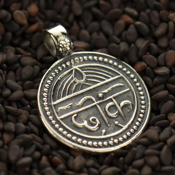 Sterling Silver Good Health Sanskrit Pendant From