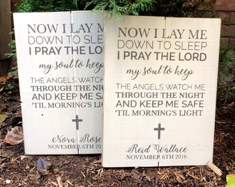 Now I Lay Me Down To Sleep | Baptism Gift Sign | Grey on White