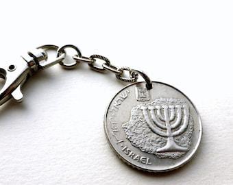 Keychain, Israel, Coin keychain, Jewish charm, Hanukkah, Menorah, Hebrew, Bar Mitzvah, Jewish jewelry, Gift under 20, Coin, Charm, 1984