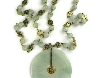 Vintage Jade Medallion Pendant Necklace
