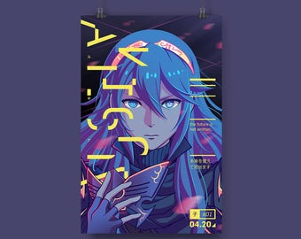 "The Future is Not Written: Lucina Fire Emblem Awakening 11x17"" Print"