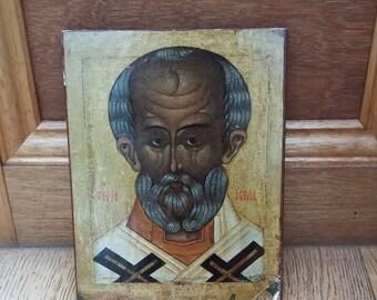 Vintage Russian Iconic Art Religious Print Byzantine