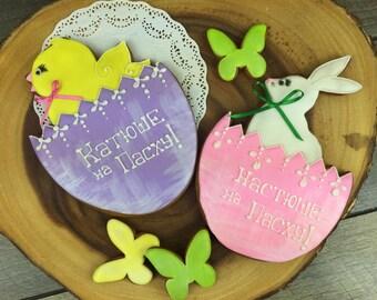 Russian Orthodox Easter cookies  - big egg cookies with bows and different decorations/ Пряники на пасху/ Заказать русские пряники в Америке