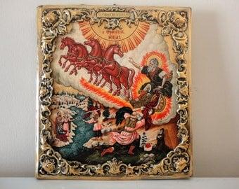 EXTREMELY RARE 1960s Prophet Elijah Icon. Prophet Elias Icon. Handmade Handcrafted Icon. Orthodox Icon. Byzantine Icon. Byzantine Art. Greek