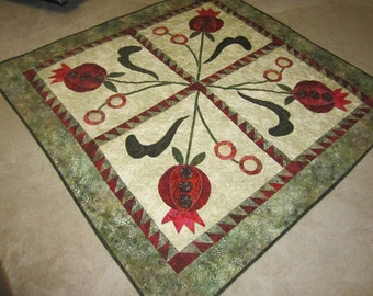 Pomegranate Quilted Wall hanging or Table Cover 889