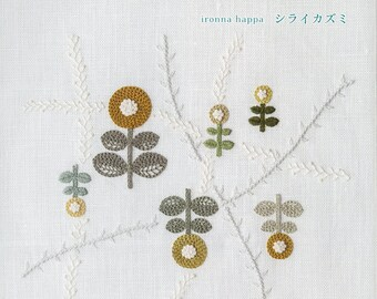 Embroidered Little Motif by Kazumi Shirai (Japanese craft book, Japanese embroidery book)
