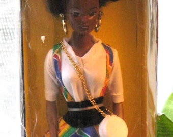 The African American Princess Imani by Olmec Toys NIP