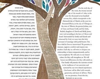 Contemporary Custom Ketubah Marriage Certificate Intertwined Trees Devotion
