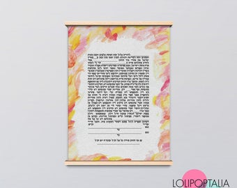 watercolor ketubah, jewish marriage, ketuba SALE