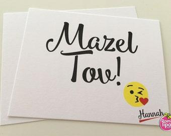 Mazel tov cards, set of 10 Personalized note cards with matching envelopes, Mazal Tov cards, Mazl Tov, emoji, mazel tov, Judaica note cards